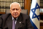 ariel sharon picture4