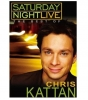chris kattan pic1