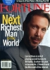 larry ellison picture4