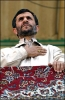 mahmoud ahmadinejad photo1