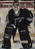 manon rheaume picture